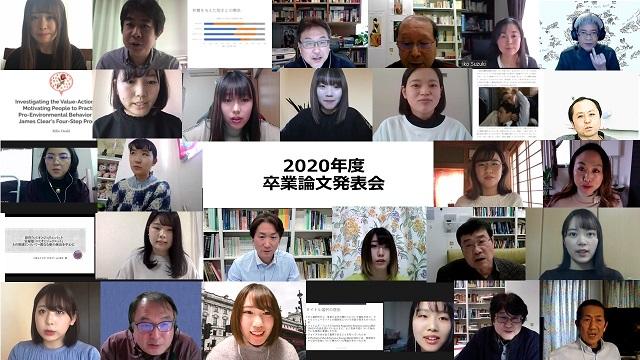 2020卒論発表会50
